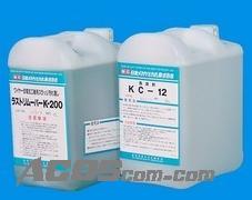 Chất tẩy rửa K200-KC12 Nhật bản 6L