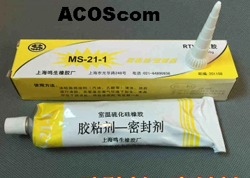 Keo dán gioang slicon MS-21-1